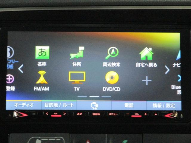 2.0 GセイフティPKG4WD 禁煙車 衝突軽減 誤発進(55枚目)