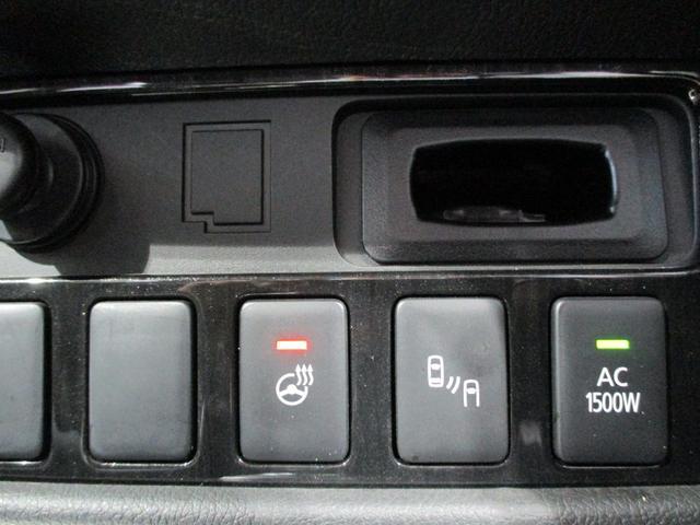 2.0 GセイフティPKG4WD 禁煙車 衝突軽減 誤発進(66枚目)