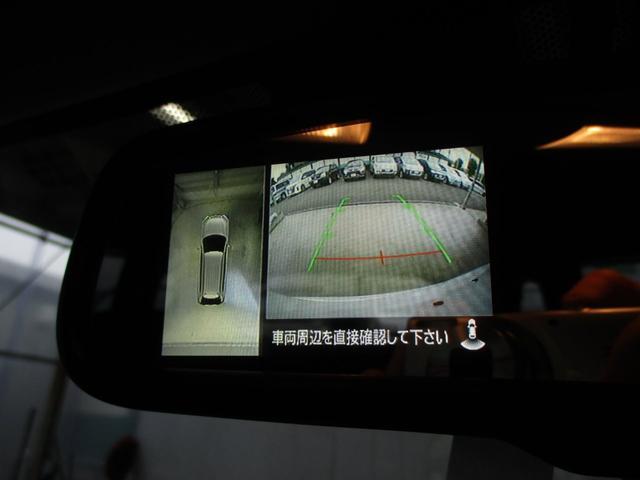 「三菱」「アウトランダーPHEV」「SUV・クロカン」「東京都」の中古車53