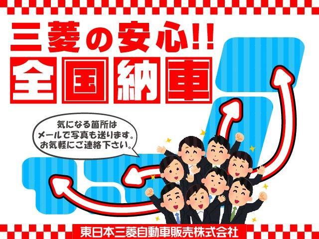 「三菱」「アウトランダーPHEV」「SUV・クロカン」「東京都」の中古車76