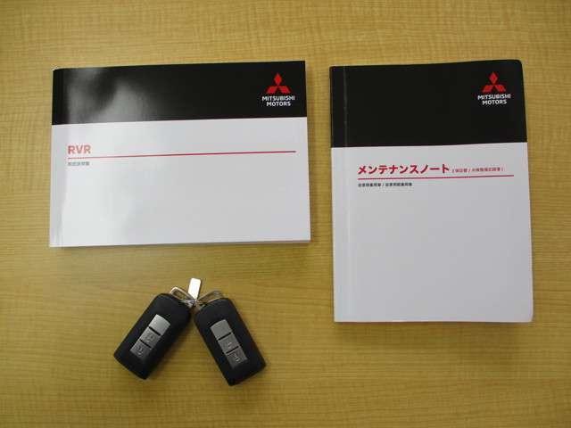 「三菱」「RVR」「SUV・クロカン」「東京都」の中古車20
