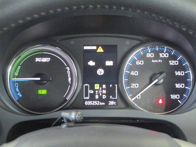 2.0 G 4WD 禁煙 ナビ バックカメラ ETC HID(41枚目)