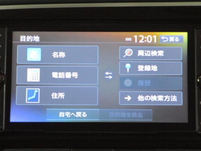 2.0 G 4WD 禁煙 ナビ バックカメラ ETC HID(43枚目)