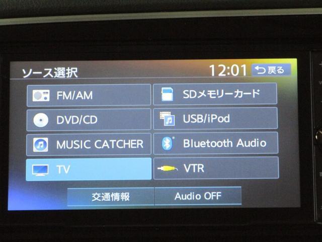 2.0 G 4WD 禁煙 ナビ バックカメラ ETC HID(44枚目)