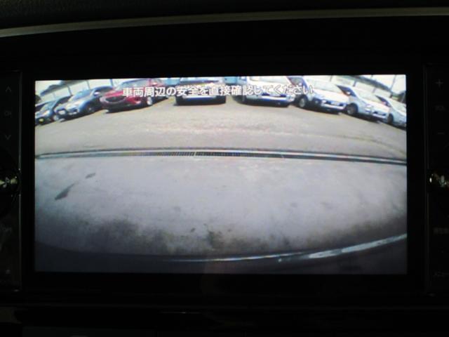 2.0 G 4WD 禁煙 ナビ バックカメラ ETC HID(46枚目)