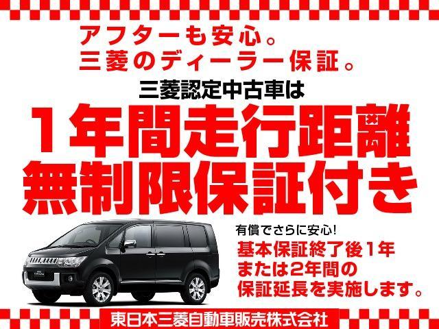 「三菱」「eKスペース」「コンパクトカー」「東京都」の中古車22