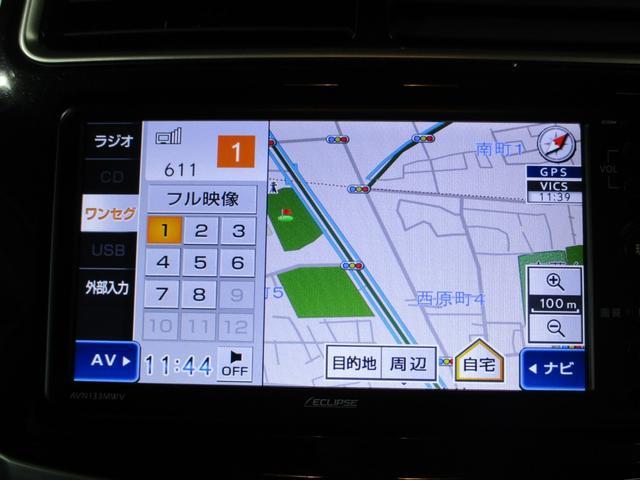 「三菱」「RVR」「SUV・クロカン」「東京都」の中古車53