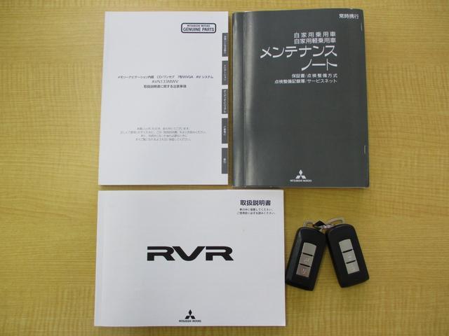 「三菱」「RVR」「SUV・クロカン」「東京都」の中古車65