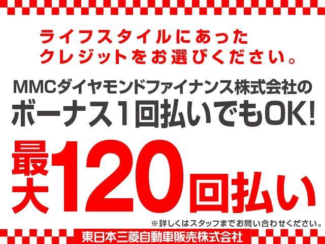 「三菱」「RVR」「SUV・クロカン」「東京都」の中古車67