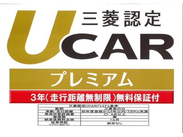「三菱」「RVR」「SUV・クロカン」「東京都」の中古車72