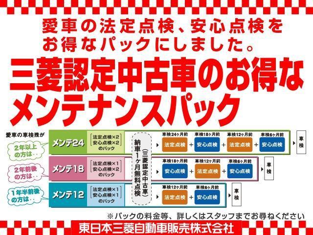 「三菱」「エクリプスクロス」「SUV・クロカン」「東京都」の中古車25