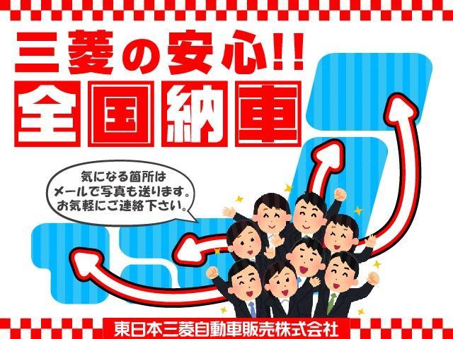「三菱」「エクリプスクロス」「SUV・クロカン」「東京都」の中古車71