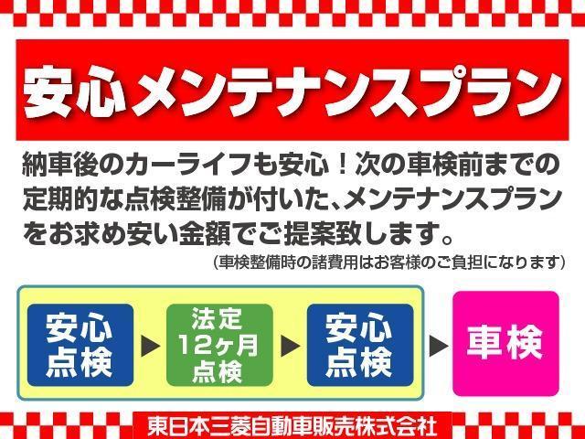 「三菱」「エクリプスクロス」「SUV・クロカン」「東京都」の中古車73