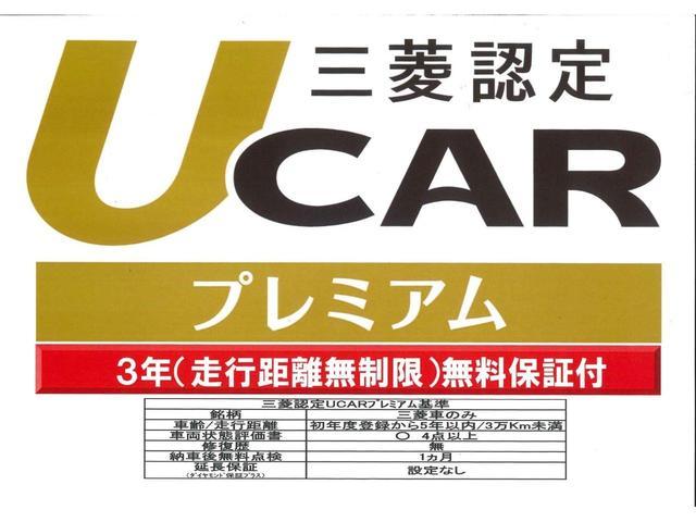 「三菱」「エクリプスクロス」「SUV・クロカン」「東京都」の中古車75