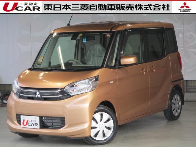 「三菱」「eKスペース」「コンパクトカー」「東京都」の中古車26