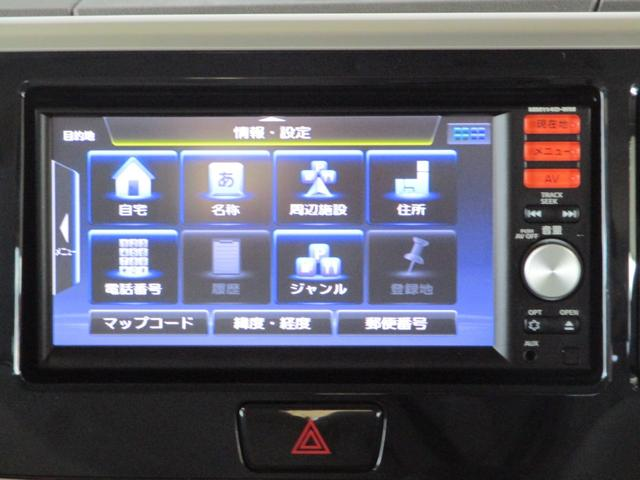 「三菱」「eKスペース」「コンパクトカー」「東京都」の中古車52