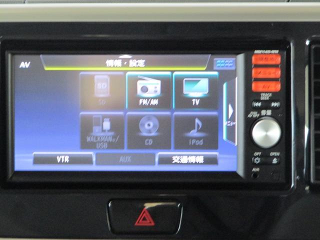 「三菱」「eKスペース」「コンパクトカー」「東京都」の中古車53