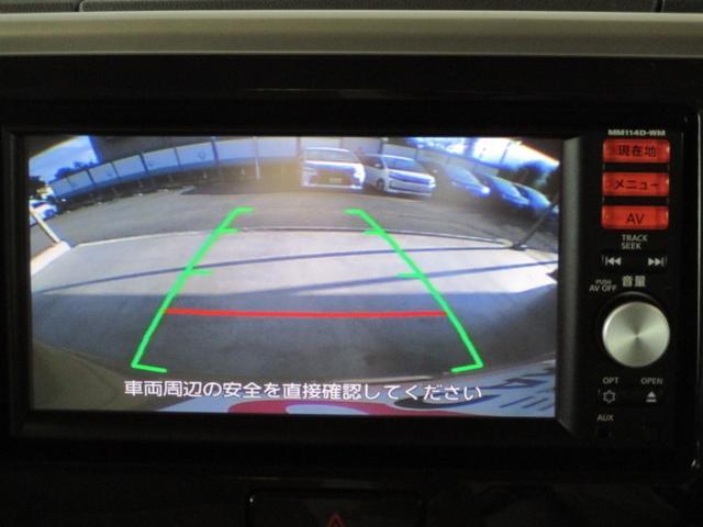 「三菱」「eKスペース」「コンパクトカー」「東京都」の中古車57