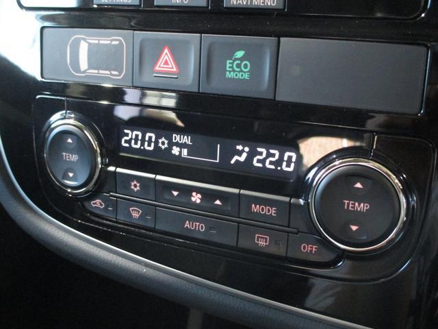 2.0L Gナビパッケージ スポーツスタイル 禁煙 AC電源 急速充電 純正メモリーナビ 衝突被害軽減ブレーキ 車線逸脱警報システム レーダークルーズコントロール 横滑り防止機能 サイド・バックカメラ オートライト 電動テールゲート ETC 残存容量92.5%(50枚目)