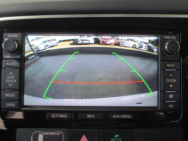 2.0L Gナビパッケージ スポーツスタイル 禁煙 AC電源 急速充電 純正メモリーナビ 衝突被害軽減ブレーキ 車線逸脱警報システム レーダークルーズコントロール 横滑り防止機能 サイド・バックカメラ オートライト 電動テールゲート ETC 残存容量92.5%(54枚目)