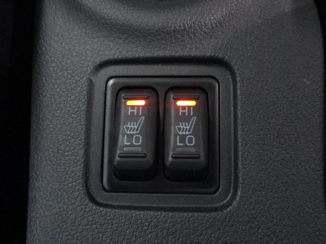 2.0L Gナビパッケージ スポーツスタイル 禁煙 AC電源 急速充電 純正メモリーナビ 衝突被害軽減ブレーキ 車線逸脱警報システム レーダークルーズコントロール 横滑り防止機能 サイド・バックカメラ オートライト 電動テールゲート ETC 残存容量92.5%(58枚目)