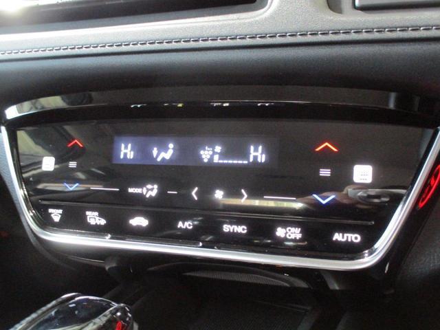 1.5L ハイブリッドZ・ホンダセンシング 禁煙 衝突軽減 誤発進抑制 車線逸脱警報システム レーダークルーズコントロール 純正7インチメモリーナビ バックカメラ ETC 電動パーキング オートホールド シートヒーター LEDライト 横滑り防止 オートライト(64枚目)