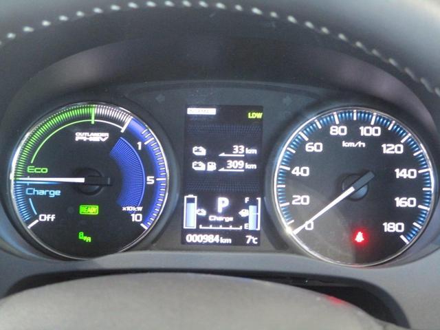 2.4L Gプラスパッケージ 禁煙車 後側方車両検知警報 スマホ連携ナビ 誤発進抑制機能 衝突被害軽減ブレーキ 車線逸脱警報 レーダークルーズコントロール 1500W電源 シートヒーター ステアリングヒーター アラウンドビュー(52枚目)