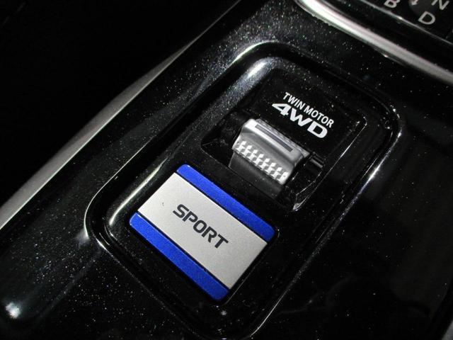 2.4L Gプラスパッケージ 禁煙車 後側方車両検知警報 スマホ連携ナビ 誤発進抑制機能 衝突被害軽減ブレーキ 車線逸脱警報 レーダークルーズコントロール 1500W電源 シートヒーター ステアリングヒーター アラウンドビュー(62枚目)