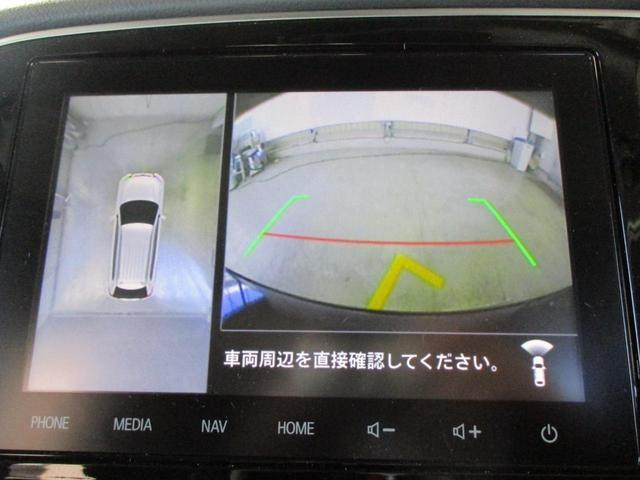 2.4L Gプラスパッケージ 禁煙車 後側方車両検知警報 スマホ連携ナビ 誤発進抑制機能 衝突被害軽減ブレーキ 車線逸脱警報 レーダークルーズコントロール 1500W電源 シートヒーター ステアリングヒーター アラウンドビュー(66枚目)
