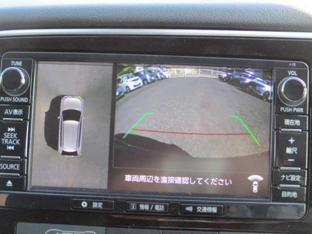 2.0L Gナビパッケージ 4WD 5人乗り AC1500W 禁煙 電気温水式ヒーター 誤発進抑制機能 パーキングセンサー 純正7インチSDナビ 衝突被害軽減ブレーキ 車線逸脱警報システム 電動テールゲート 全周囲カメラ 残存容量82.5%(15枚目)