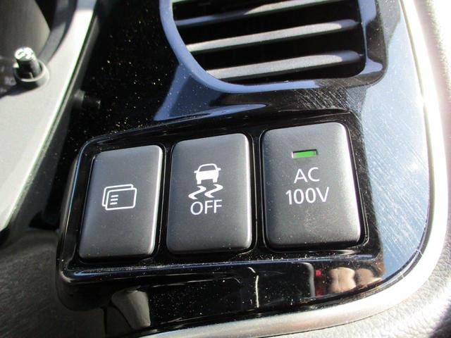 2.0L Gナビパッケージ 4WD 5人乗り AC1500W 禁煙 電気温水式ヒーター 誤発進抑制機能 パーキングセンサー 純正7インチSDナビ 衝突被害軽減ブレーキ 車線逸脱警報システム 電動テールゲート 全周囲カメラ 残存容量82.5%(67枚目)