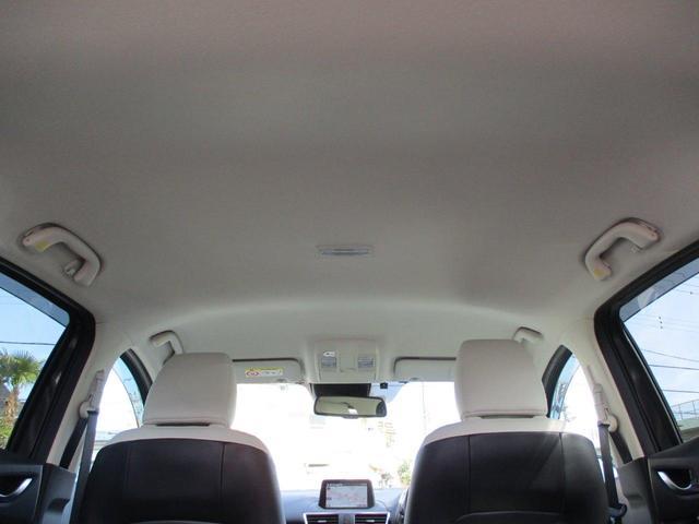 15XD Lパッケージ 2WD 5人乗り ディーゼルターボ 禁煙 BOSEサウンドシステム ETC2.0 純正ナビ 本革シートホワイト 衝突被害軽減ブレーキ 誤発進抑制機能 車線逸脱警報システム 後側方/後退時車両検知警報システム パーキングセンサー LED(59枚目)