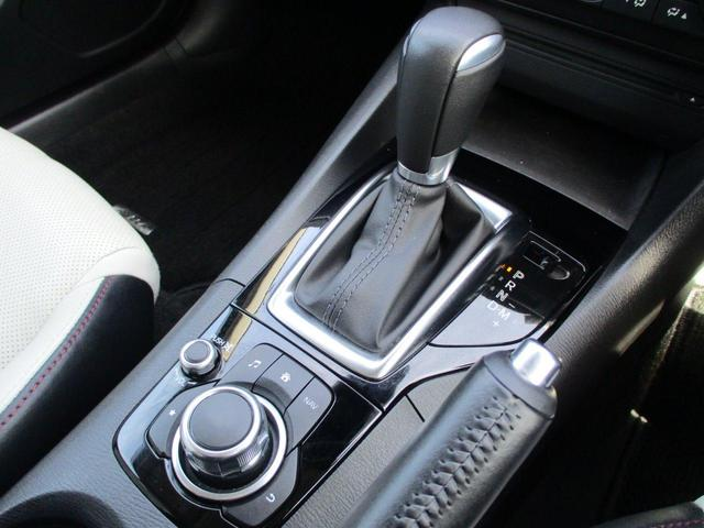 15XD Lパッケージ 2WD 5人乗り ディーゼルターボ 禁煙 BOSEサウンドシステム ETC2.0 純正ナビ 本革シートホワイト 衝突被害軽減ブレーキ 誤発進抑制機能 車線逸脱警報システム 後側方/後退時車両検知警報システム パーキングセンサー LED(65枚目)