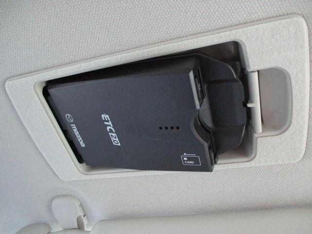 15XD Lパッケージ 2WD 5人乗り ディーゼルターボ 禁煙 BOSEサウンドシステム ETC2.0 純正ナビ 本革シートホワイト 衝突被害軽減ブレーキ 誤発進抑制機能 車線逸脱警報システム 後側方/後退時車両検知警報システム パーキングセンサー LED(72枚目)