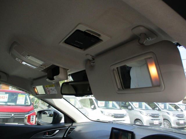 15XD Lパッケージ 2WD 5人乗り ディーゼルターボ 禁煙 BOSEサウンドシステム ETC2.0 純正ナビ 本革シートホワイト 衝突被害軽減ブレーキ 誤発進抑制機能 車線逸脱警報システム 後側方/後退時車両検知警報システム パーキングセンサー LED(74枚目)