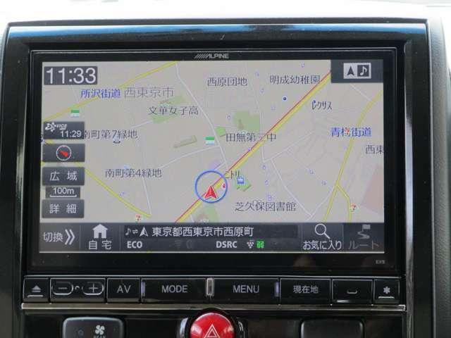 「三菱」「デリカD:5」「ミニバン・ワンボックス」「東京都」の中古車14