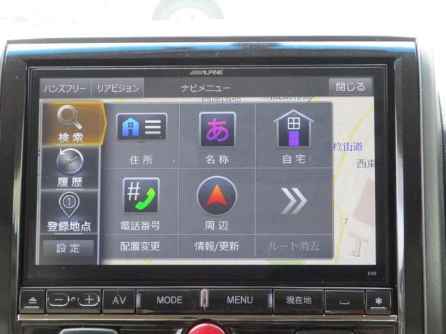 「三菱」「デリカD:5」「ミニバン・ワンボックス」「東京都」の中古車54