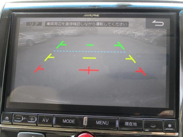 「三菱」「デリカD:5」「ミニバン・ワンボックス」「東京都」の中古車56