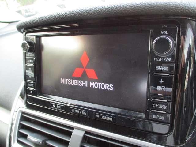 1.5L Gプラスパッケージ 禁煙車 ガソリンターボ 後側方検知 三菱純正7型SDナビ ロックフォードオーディオ Bluetooth ミュージックサーバー 電動パーキング オートホールド レーダークルーズ ヘッドアップディスプレイ(5枚目)