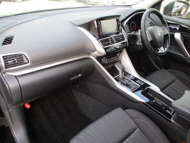 1.5L Gプラスパッケージ 禁煙車 ガソリンターボ 後側方検知 三菱純正7型SDナビ ロックフォードオーディオ Bluetooth ミュージックサーバー 電動パーキング オートホールド レーダークルーズ ヘッドアップディスプレイ(30枚目)