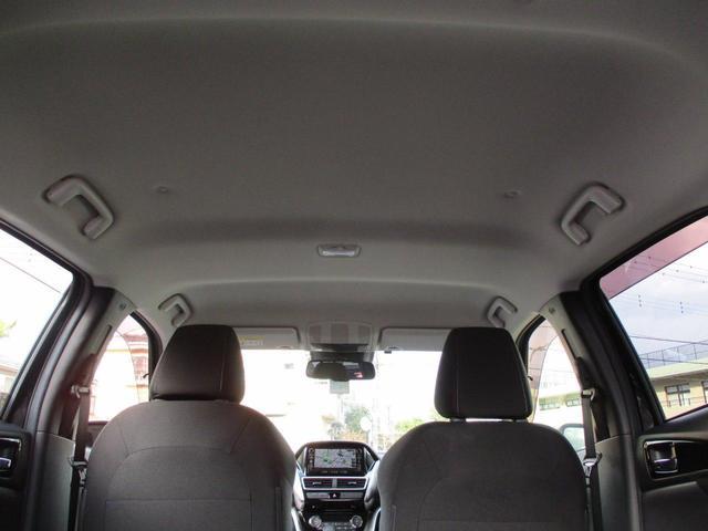1.5L Gプラスパッケージ 禁煙車 ガソリンターボ 後側方検知 三菱純正7型SDナビ ロックフォードオーディオ Bluetooth ミュージックサーバー 電動パーキング オートホールド レーダークルーズ ヘッドアップディスプレイ(41枚目)