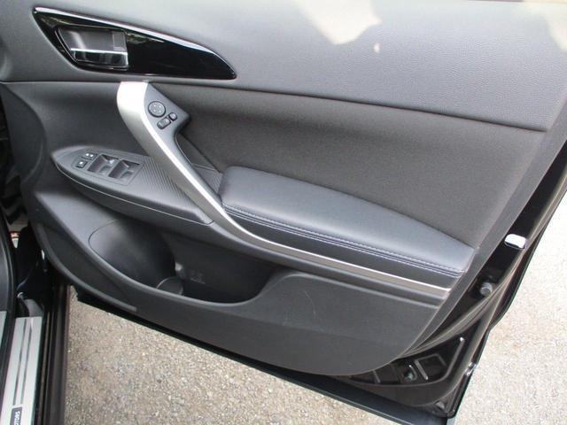 1.5L Gプラスパッケージ 禁煙車 ガソリンターボ 後側方検知 三菱純正7型SDナビ ロックフォードオーディオ Bluetooth ミュージックサーバー 電動パーキング オートホールド レーダークルーズ ヘッドアップディスプレイ(44枚目)