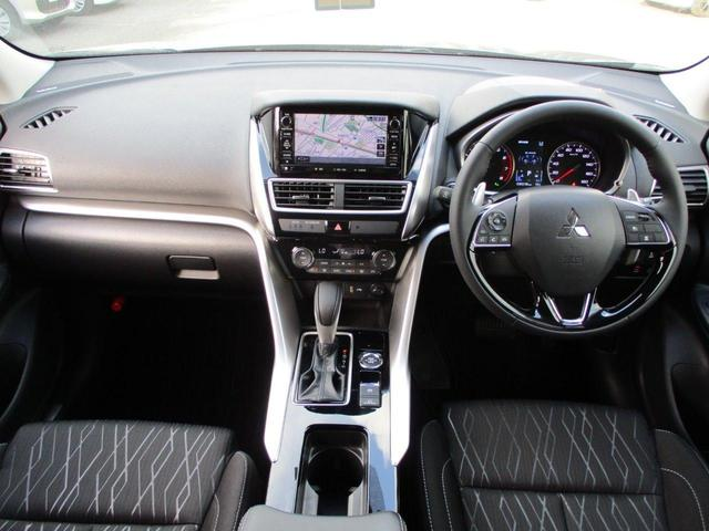 1.5L Gプラスパッケージ 禁煙車 ガソリンターボ 後側方検知 三菱純正7型SDナビ ロックフォードオーディオ Bluetooth ミュージックサーバー 電動パーキング オートホールド レーダークルーズ ヘッドアップディスプレイ(46枚目)