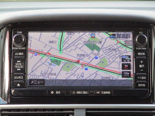 1.5L Gプラスパッケージ 禁煙車 ガソリンターボ 後側方検知 三菱純正7型SDナビ ロックフォードオーディオ Bluetooth ミュージックサーバー 電動パーキング オートホールド レーダークルーズ ヘッドアップディスプレイ(49枚目)