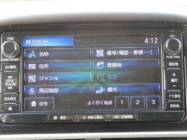 1.5L Gプラスパッケージ 禁煙車 ガソリンターボ 後側方検知 三菱純正7型SDナビ ロックフォードオーディオ Bluetooth ミュージックサーバー 電動パーキング オートホールド レーダークルーズ ヘッドアップディスプレイ(50枚目)