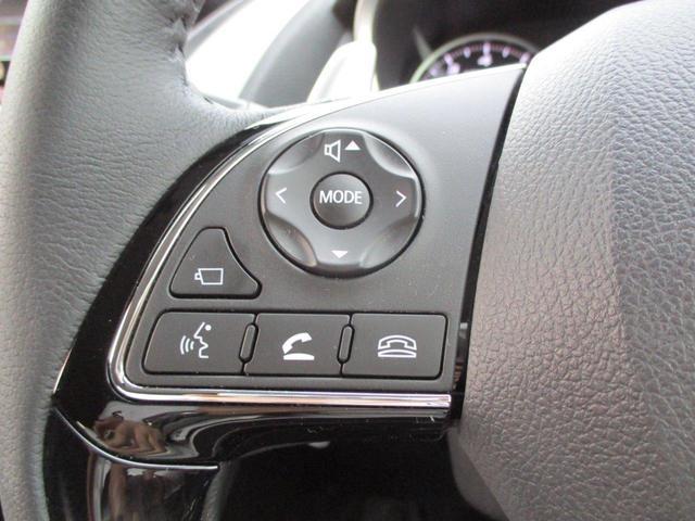 1.5L Gプラスパッケージ 禁煙車 ガソリンターボ 後側方検知 三菱純正7型SDナビ ロックフォードオーディオ Bluetooth ミュージックサーバー 電動パーキング オートホールド レーダークルーズ ヘッドアップディスプレイ(52枚目)