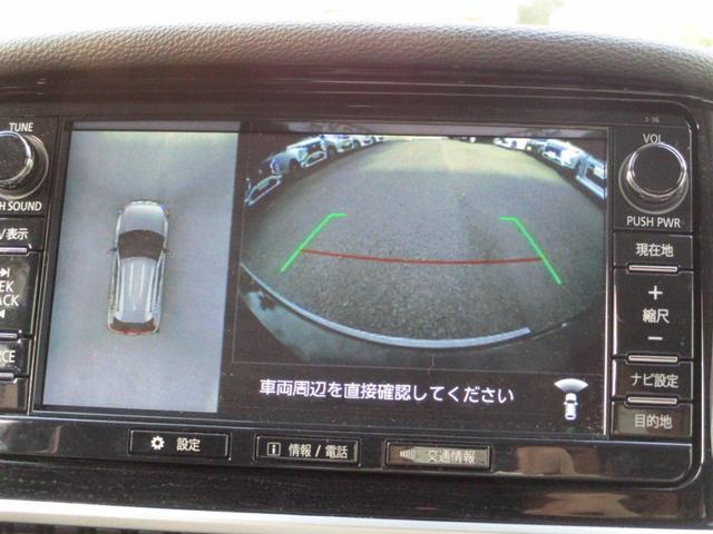 1.5L Gプラスパッケージ 禁煙車 ガソリンターボ 後側方検知 三菱純正7型SDナビ ロックフォードオーディオ Bluetooth ミュージックサーバー 電動パーキング オートホールド レーダークルーズ ヘッドアップディスプレイ(53枚目)