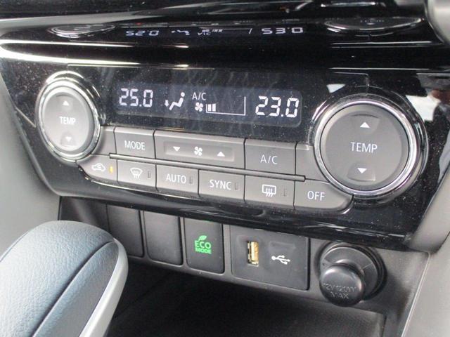 1.5L Gプラスパッケージ 禁煙車 ガソリンターボ 後側方検知 三菱純正7型SDナビ ロックフォードオーディオ Bluetooth ミュージックサーバー 電動パーキング オートホールド レーダークルーズ ヘッドアップディスプレイ(54枚目)
