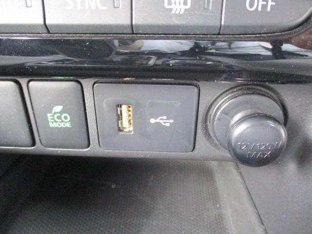 1.5L Gプラスパッケージ 禁煙車 ガソリンターボ 後側方検知 三菱純正7型SDナビ ロックフォードオーディオ Bluetooth ミュージックサーバー 電動パーキング オートホールド レーダークルーズ ヘッドアップディスプレイ(55枚目)
