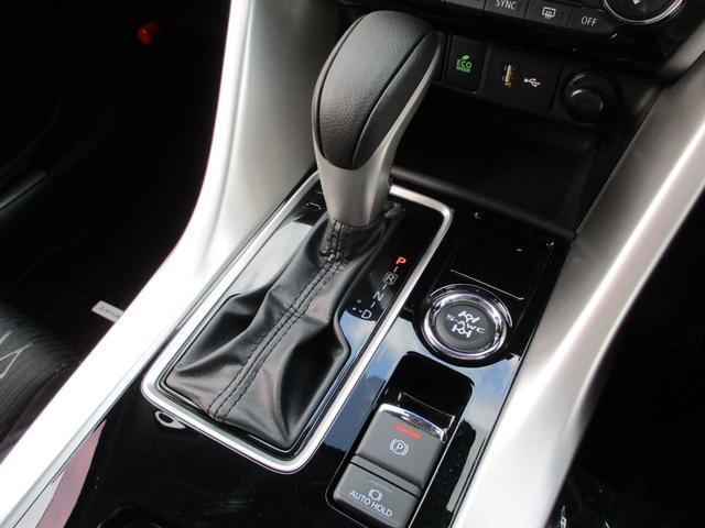 1.5L Gプラスパッケージ 禁煙車 ガソリンターボ 後側方検知 三菱純正7型SDナビ ロックフォードオーディオ Bluetooth ミュージックサーバー 電動パーキング オートホールド レーダークルーズ ヘッドアップディスプレイ(56枚目)